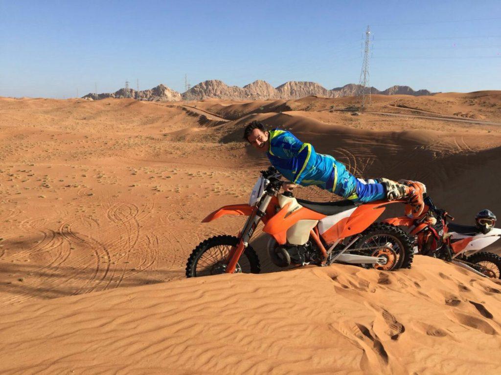 Entertaining desert